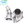Auto engine water pump for Land Rover Range Rover III 2002-2012 PEB000030
