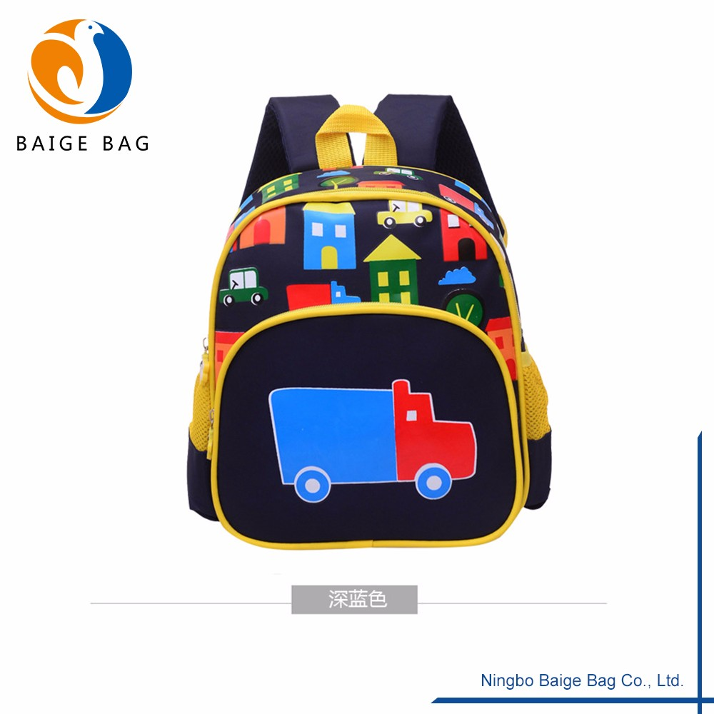 Kids Cute School Bag Set For Sale