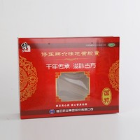 Best Quality Hot Sale Made In China paper box manufacturer in bangalore