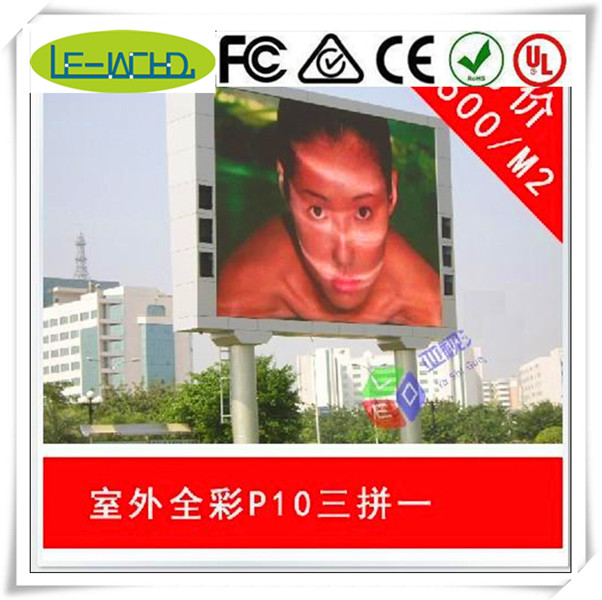 p4 outdoor rental led display soft 35mm led curtain screen indoor full color led tv wall screen
