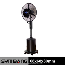 "MFC26 40 Liters 26"" Outdoor Mist Fan"
