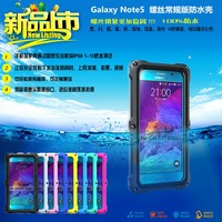 Shock/Snow proof Waterproof Buttons Case For Samsung Galaxy Note 5 N9200