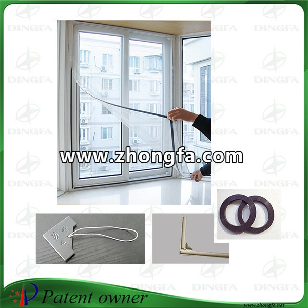 Chain store popular patent security screen windows