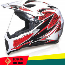 Automobiles Wholesale Dirt Bike Motorcycle Helmet