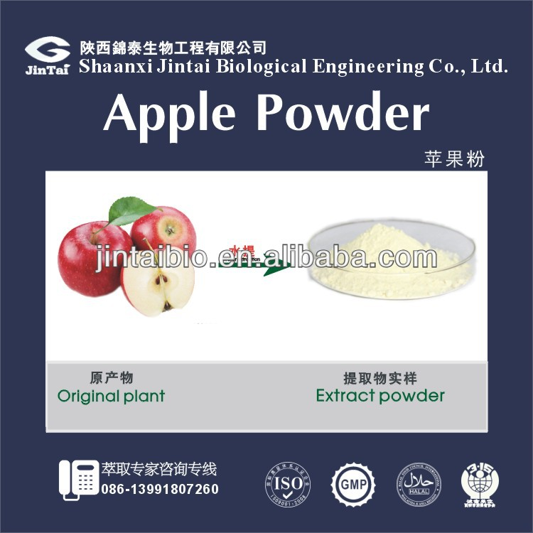 water soluble natural beverage red apple juice powder