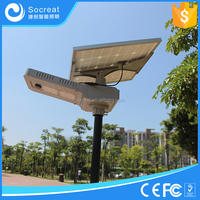 new products high lumens solar light street light housing With Bridgelux LED Chip