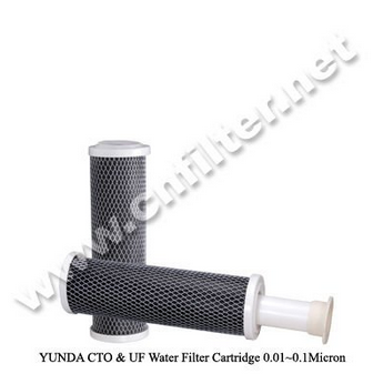 High quality activated carbon block filter + UF filter for water purifier