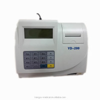 Factory Price Urine Analyzer For Urine