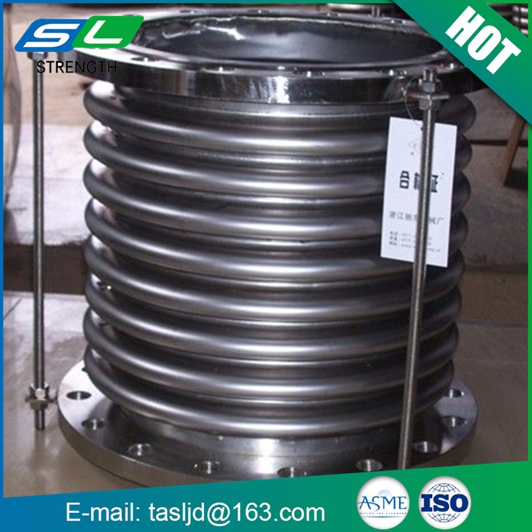 High quality machine good service customized universal metallic expansion joint