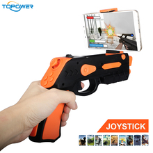Most popular toy gun 2 AAA Batteries Ar gun Bluetooth 4.0 Ar game controller