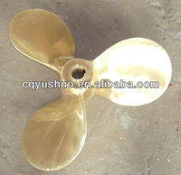 3 Blade Small Size Boat Propeller/ Small Size Propeller for Boat