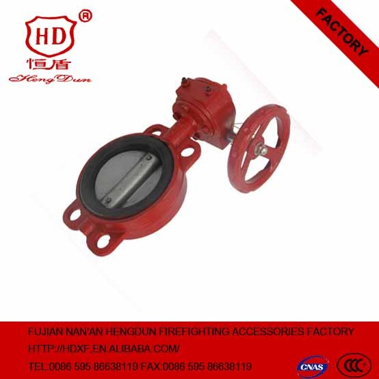Fully-lugged Lever Operated Butterfly Valve PN16 WRAS Approved