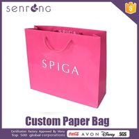 luxury paper bag for shopping luxury brand paper bag