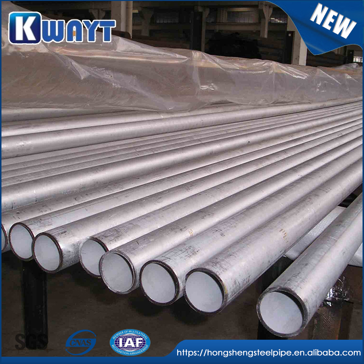 Prompt Delivery Stainless Seamless Carbon Steel Pipe Manufacturer