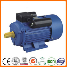 YC/YCL series Heavy -duty single phase capacitor start induction motors 0.37kw to 3.7kw