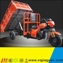 250 250cc China Cargo Tricycle