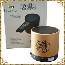Low price shenzhen factory islam gift al quran with bangla translation ramadan mini quran speaker