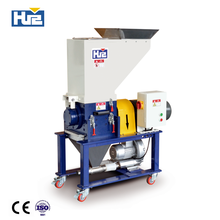 HUARE Hot sale HGS SERIES LOW SPEED CRUSHER/GRINDER FOR PLASTIC