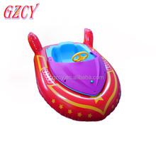Kids Rowing Bumper Boat Inflatable Water Floating Boat For Sale