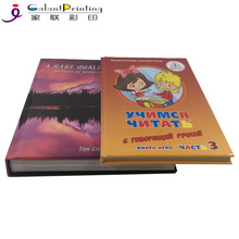 Professional printing company hardcover a4 books wholesale custom fancy design my hot book