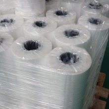 China manufacturer made customized transparent clear polyolefin plastic packing pallet ldpe shrink film