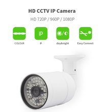 Vitevision outdoor new led array long range night vision brand waterproof cctv camera with IR