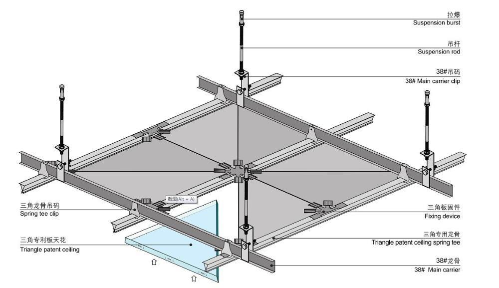 Hot selling new product Triangle acoustic clip in aluminum ceiling tiles