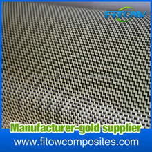 carbon fiber fabric product type and 100% carbon fiber material carbon kevlar hybrid cloth
