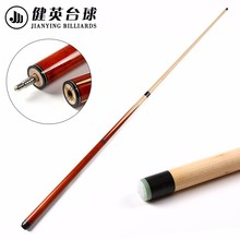 China manufacturer excellent material The best selling professional billiards pool cues