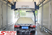 Touchless Car Wash Chile PE-M9 LED Lighting Color Foam System