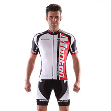 Monton Custom Men Bike Clothing