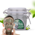 Nceko fade melanin best mud facial mask with multi-function
