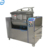 Automatic industrial pastry dough kneading flour mixer blender machine
