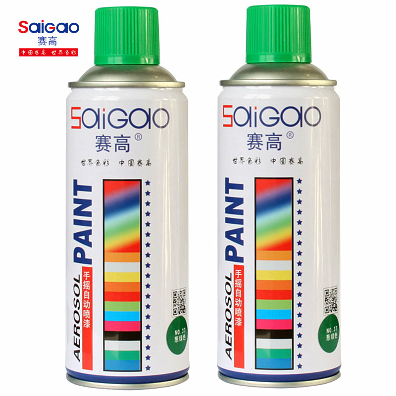 Saigao Multi Purpose Specialized Spray Paint For Japanese Motorcycle