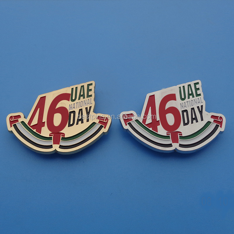 New souvenir Arab flag custom <strong>metal</strong> <strong>metal</strong> 46th national day pin badges
