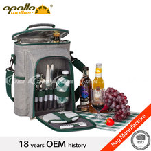 2 Person Wine Bag with Cooler Compartment/Carrying handle