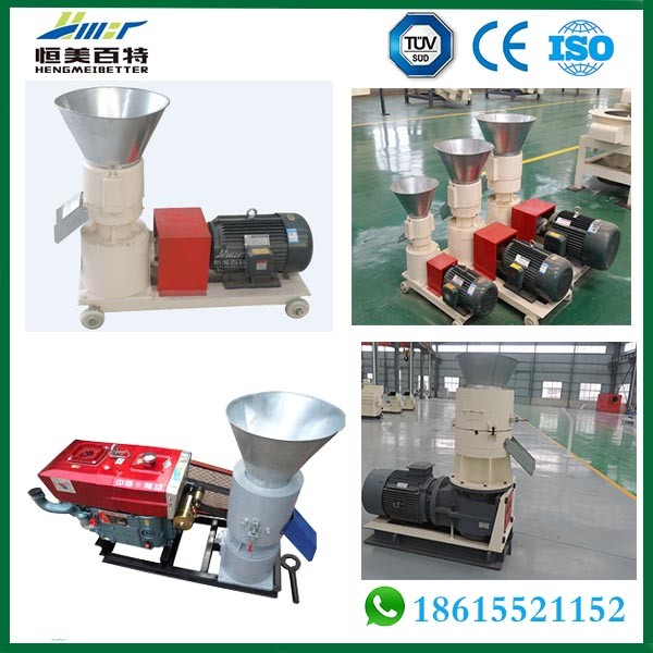 Convenient use first choice small feed pellet mills for sale with CE certificate