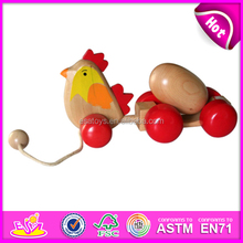 2015 New wooden moving toy for kids,wooden playful pull push toy for children,hot sale cute toy pull for baby W05B004
