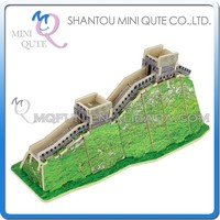Mini Qute 3D Wooden Puzzle The Great Wall world architecture famous building Adult kids model educational toys gift NO.MJ209
