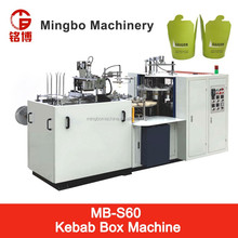 MB-S60 automatic take away small popcorn cup lunch noodle box making machine with low machine supplier
