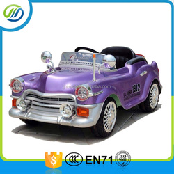 Fashion Style 2016 Battery Operated Electric Car for Kids Electric Toy Car Made in China