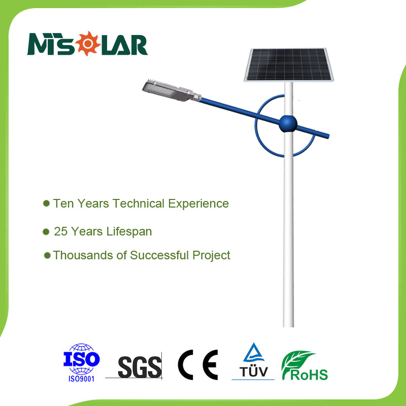 deep cycle and good quality solar street lighting system with solar LED