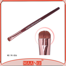 MAANGE professional eye shadow brush and makeup brush free samples and synthetic hair mascara brush