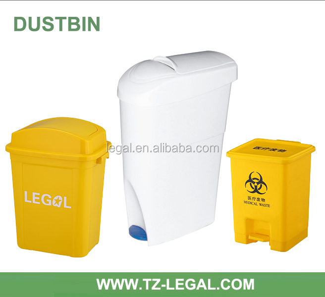 daily use product office lady waste dustbin home use toilet bin