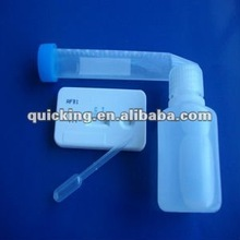 Aflatoxin Test Kit