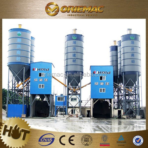 HOLD mobile concrete batching plant HZS60