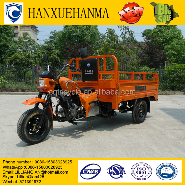 2015 Alibaba new cheap Africa tricycle /adult tricycle /cargo tricycle