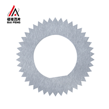 Tungsten Carbide Circular Rubber Cutting Knife