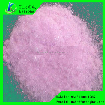 Hot sale High purity Neodymium fluoride NdF3 with low price