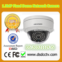 IR Hikvision cheap outdoor ip camera DS-2CD2112F-IS,best price